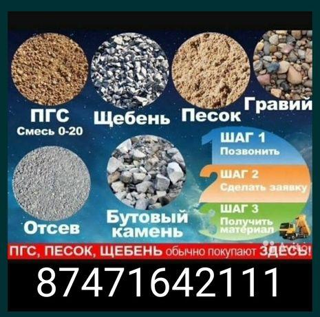 Доставка ЗИЛ сыпучих материалов.  Песок, щебень, Отсев, сникерс.