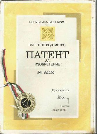 Лишейков тежки професионални боксови и чували-круши 100х33см.40- 45 кг гр. София - image 3