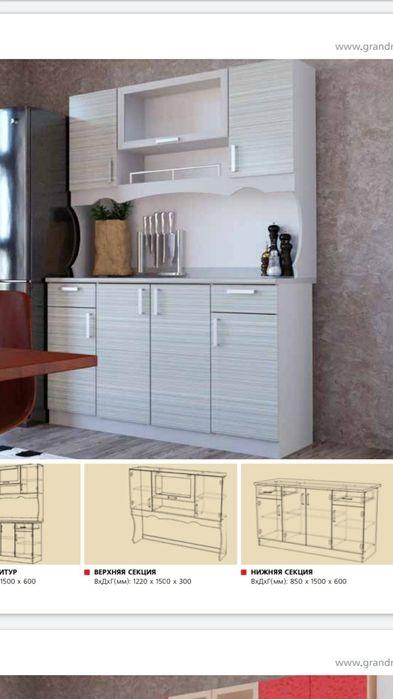 кухонный гарнитур Шымкент - изображение 1