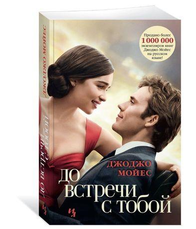 Книги 2800 тг все книги