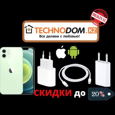 Зарядка MagSafe iPhone iPad MacBook Android Кабель Адаптер Айфон Шнур
