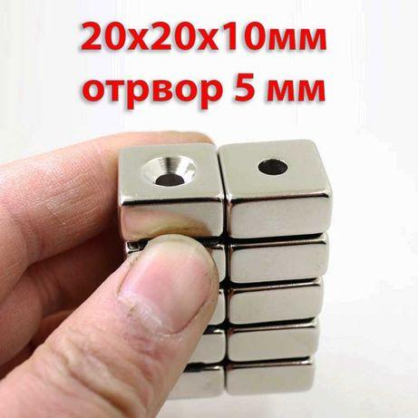 20x20x10mm с отвор 5mm неодимов МАГНИТ N52, magnit, магнити, магнити