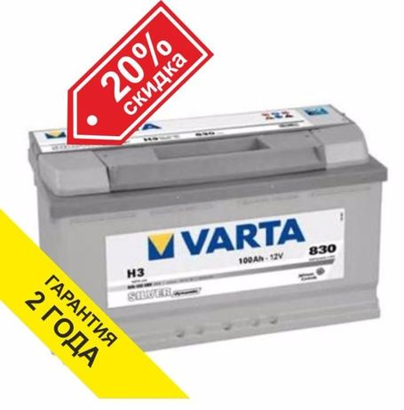 Аккумулятор VARTA 100 Ah для MBW X5