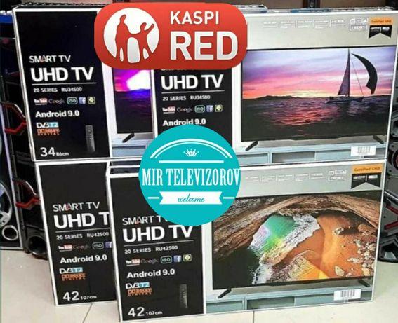 102см не смарт Новый самсунг телевизор запечатоный успей забрать