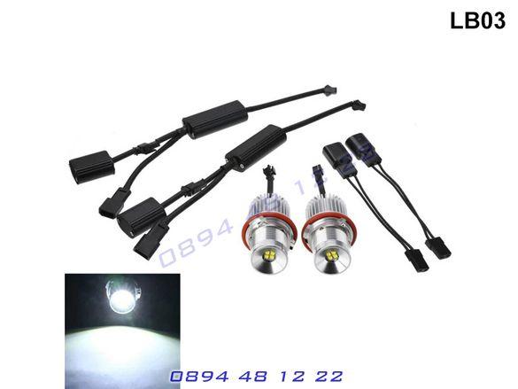 Най-мощните LED крушки за Angel Eyes на Bmw E39 E60 X3 X5 ЛЕД Ангелски