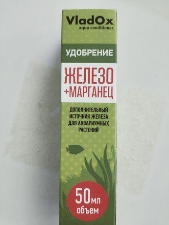 vladox микро железо+марганец 50мл