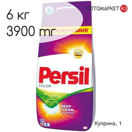 Стиральный порошок Persil color 6 кг.