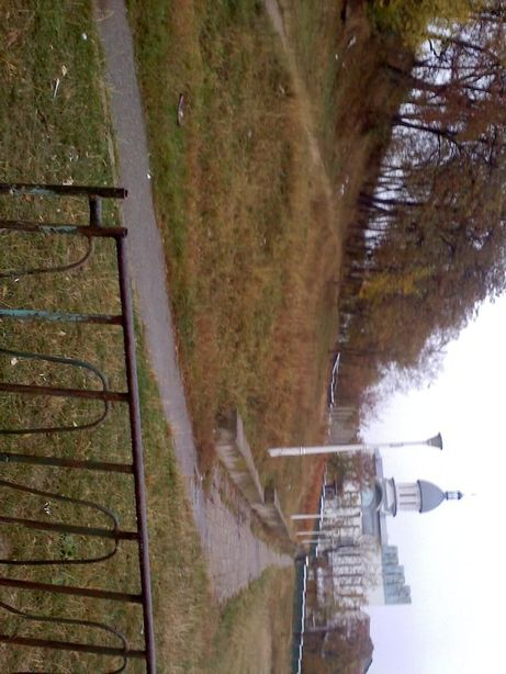 Teren Piatra-Neamt