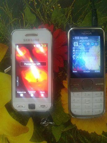 Два телефона за продаване