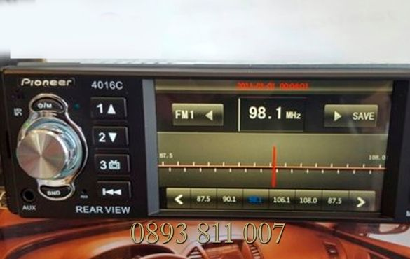 + камера 5 инча! DVD Pioneer Мултимедия за кола 1din multimediq za kol