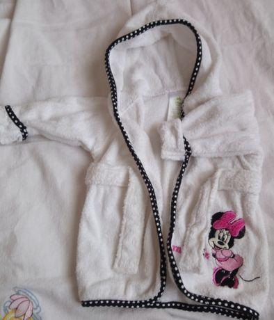Сет от две халатчета за бебе