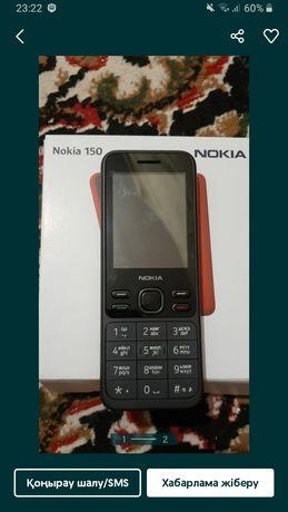 Телефон телефон телефон
