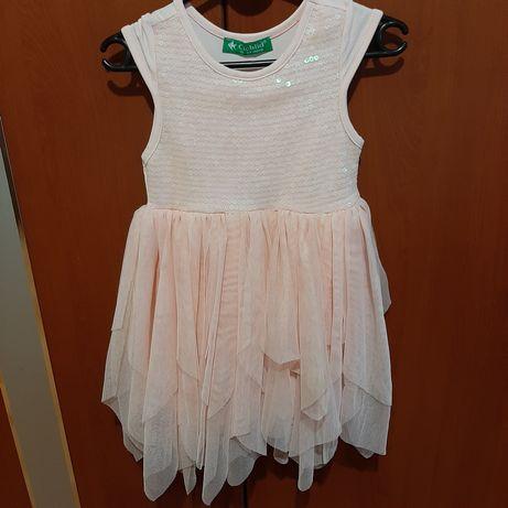 Красива рокличка