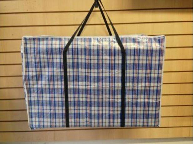 Китайские сумки с бесплатной доставкой по Алматы.