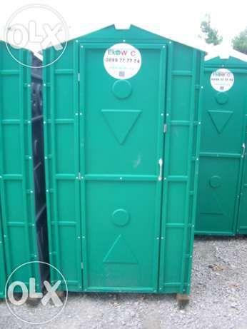 Мобилни химически тоалетни под наем