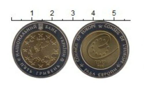 Монета 5 гривен колекционая