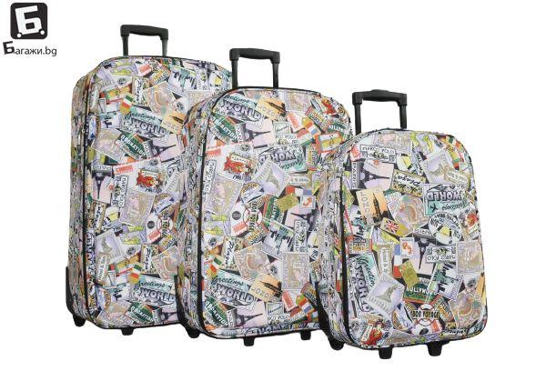 Олекотени куфари в 3 размера КОД: 1807