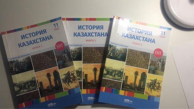 Ент история казахстана