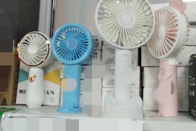 Ручной мини вентилятор