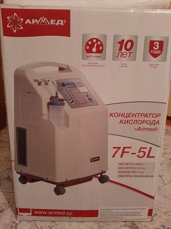 ИВЛ продам 5 л кислородных концентратор