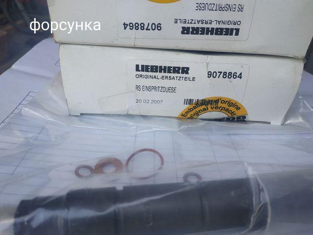 Форсунки топливные: LIEBHERR Injection Nozzle