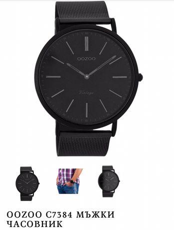 Мъжки часовник Oozoo C7384