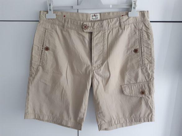 Къси панталони Soviet
