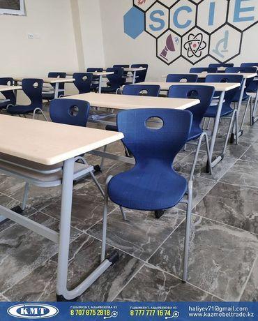Школьные парты стулья - Шымкент