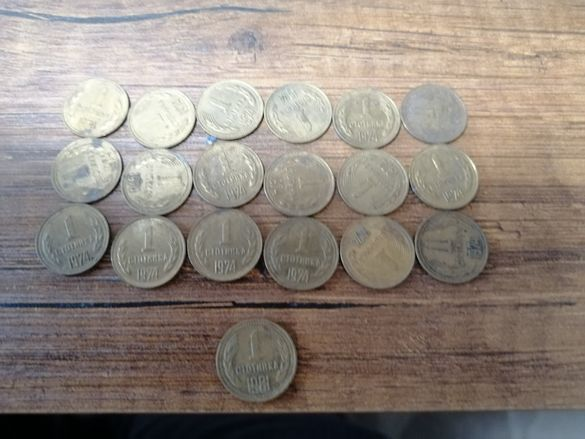 Колекционерски монети