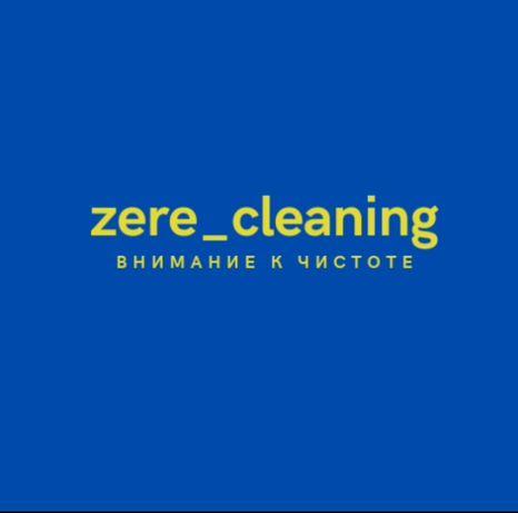 Уборка квартир   качественно ,быстро,химчистка мебели,ковров и авто