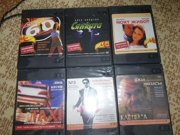 11 DVD Филма