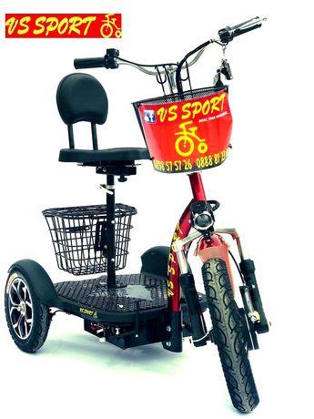 Триколка електрическа модел VS 350 • VS Sport electric scooters