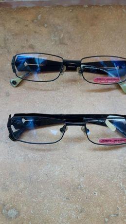 Rame ochelarii joshi jazawa
