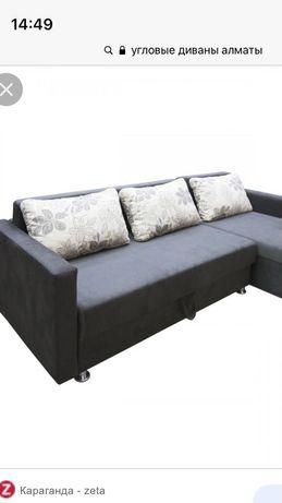 Угловой диван комфортный