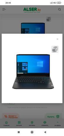 Lenovo Core™ i7-10750H GeForce® GTX 1650Ti озу 16гб ssd 512gb DDR 4