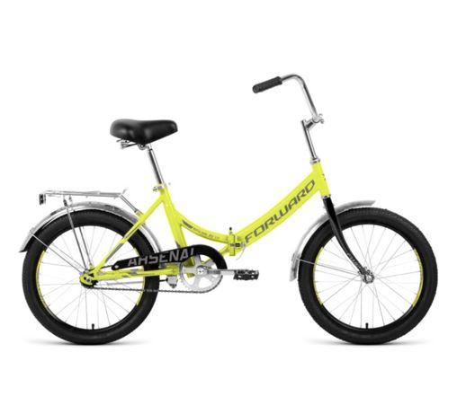 Велосипед СКЛАДНОЙ Forward Arsenal 20 2.0