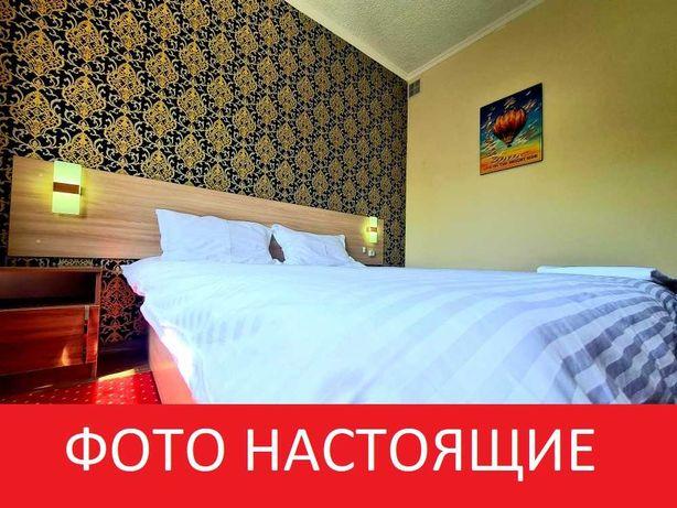 Уютные номера в новой гостинице в центре Алматы (квартиры посуточно)