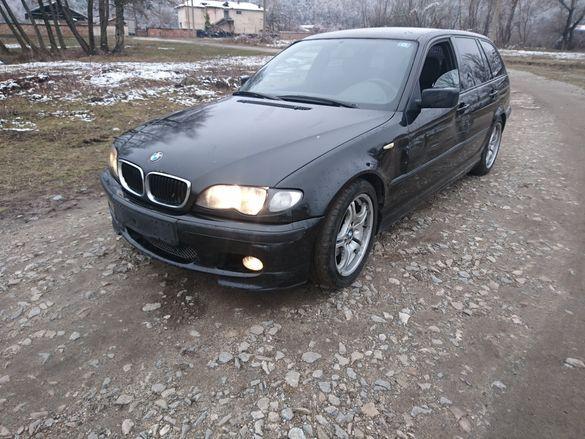 БМВ Е46 320Д 150коня на части / BMW E46 320d 150hp / m sport / 6 ск.