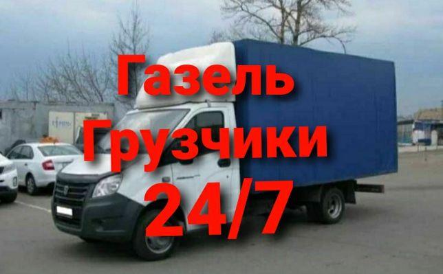 Газель 4000 чс с Грузчиками Астана недорого kdp67