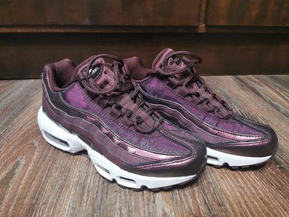 Nike Air Max 95 Purple/White