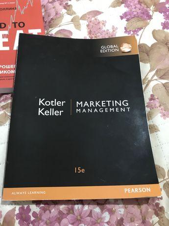 Маркетинг Менедмент /Котлер и Келлер