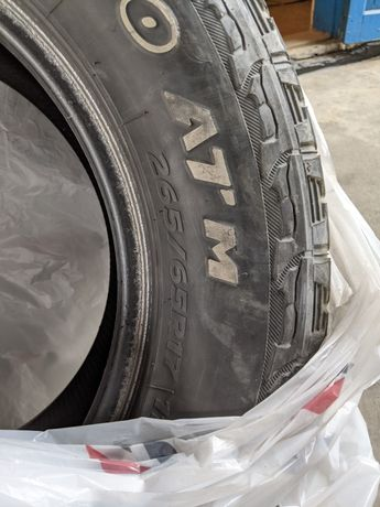Продам шины hankook