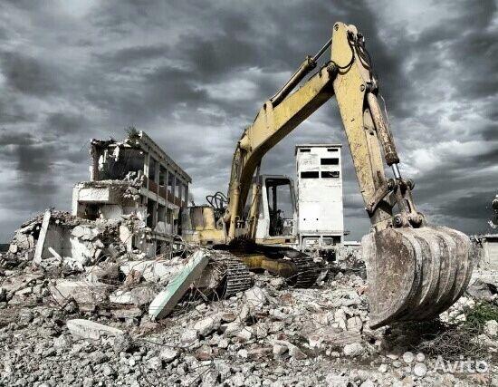 Демонтаж и снос зданий, разбор домов и сооружений, выемка котлована