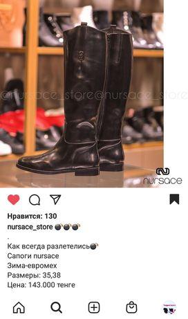Продам обувь демисезон