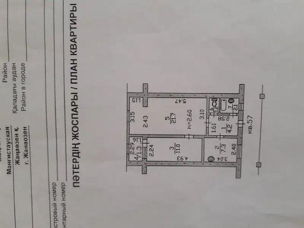 Продается квартира по адресу Жанаозен 2 мик.11 дом