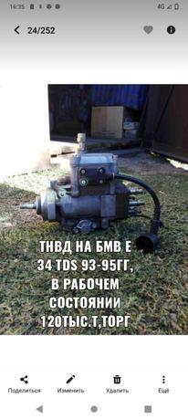 Продам THBD на БМV