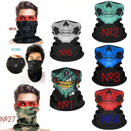 Маски с лице - череп, бандана, зимна маска, зимен шал, маска