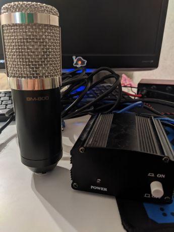 Комплект студии звукозаписи (микрофон+фантомное питание)