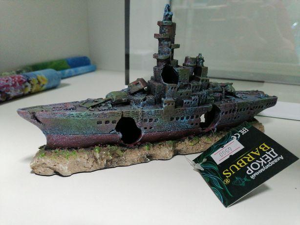Декор для аквариума военный корабль