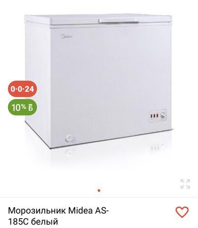 Морозильник Midea на 142 литра